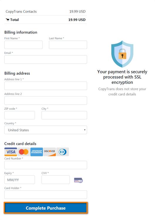 Enter your account credentials