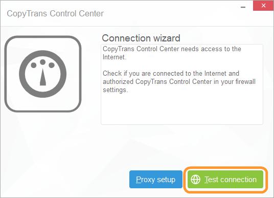 test copytrans control center internet connection