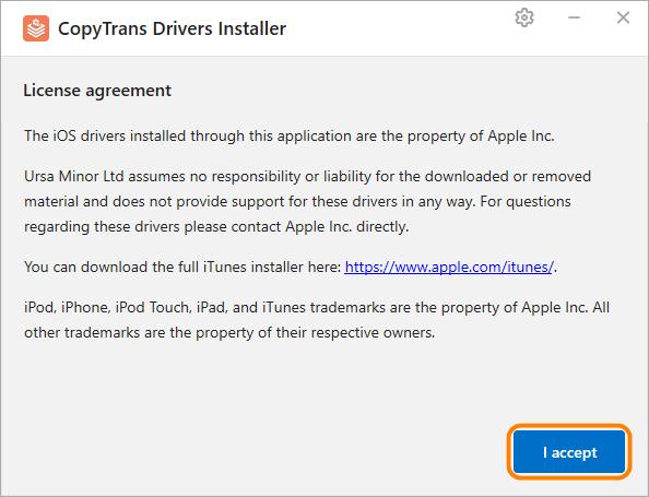 ctdi license agreement ios drivers