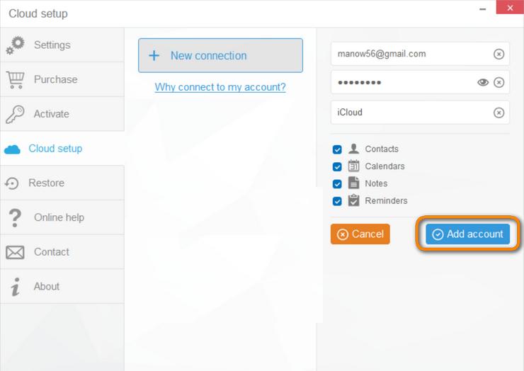 Add a new cloud account.