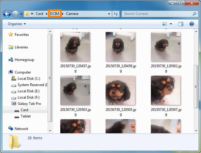 DCIM folder on galaxy tab pro