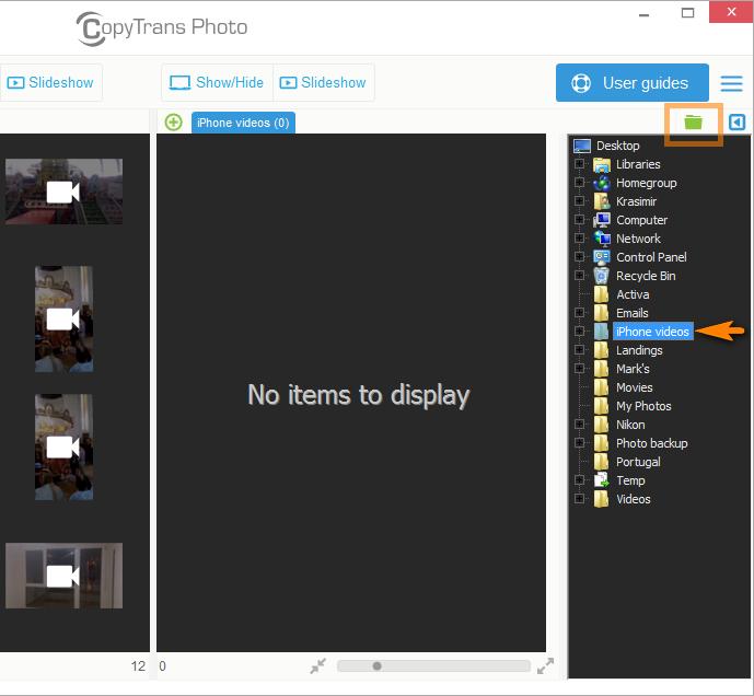 pc folder selected in main program window
