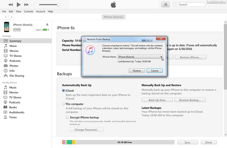 How to restore iPhone SMS from iTunes backup?
