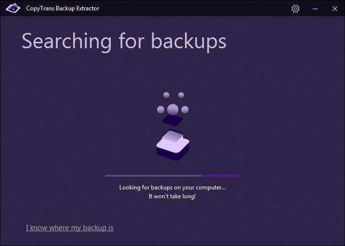 backup hunting screen