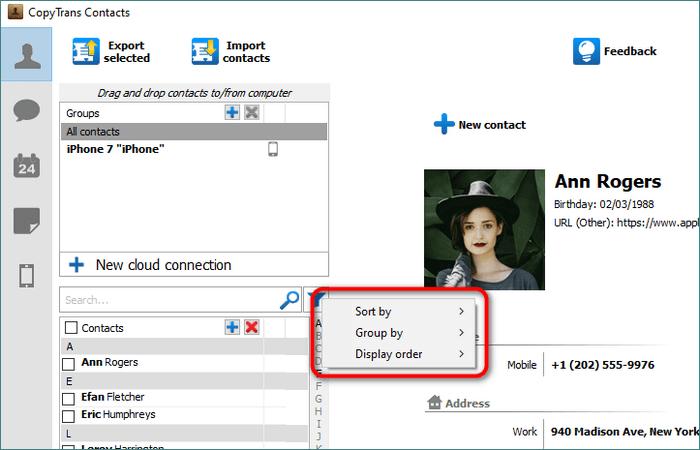 Configure sort order and display order
