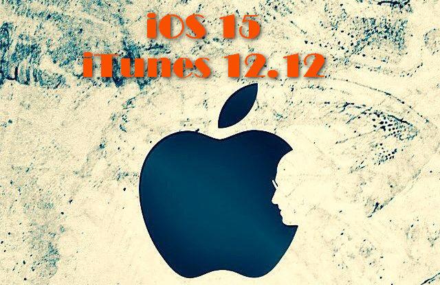 iOS 15 compatibility report